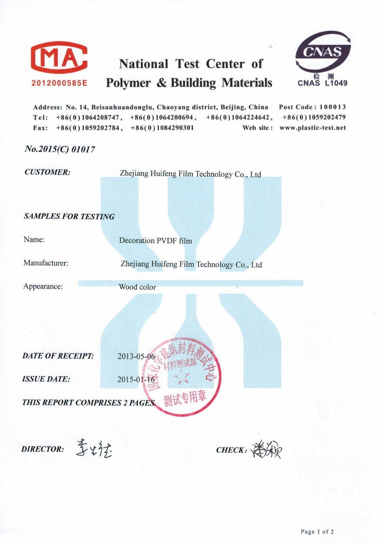 certificate pvc profile
