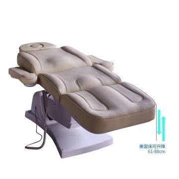 Beauty Salon Treatment Massage Tables