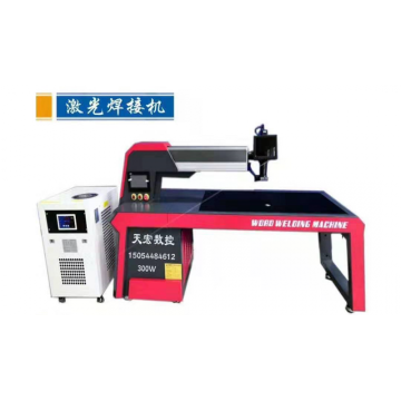 Word Laser Welding Machine