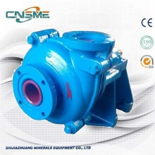 Good Quality for Metal Lined Slurry Pump Ultra Heavy Hard Metal Slurry Pump export to Uruguay Manufacturer