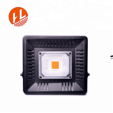 Amazon hot sell  Indoor Led Grow Light