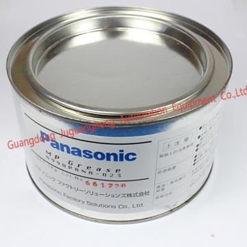 Panasonic Mp Grease N990PANA-023 Original