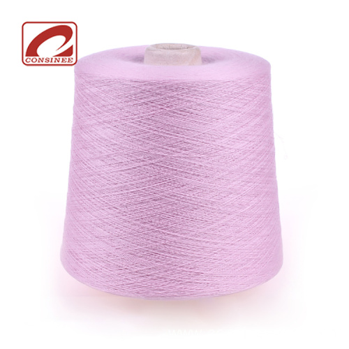 Consinee yarn cashmere knitting wool worsted sale