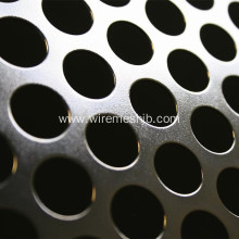 Perforated Steel Sheet with round hole