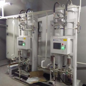 CE Approved PSA Oxygen Gas Making Machine Cost