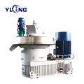 wood pelletizing machine price