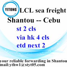 Customized for LCL Shipments Combined Transport Shipping from Shantou to Cebu export to Armenia Manufacturer