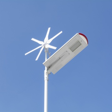 80W wind turbine solar led street light