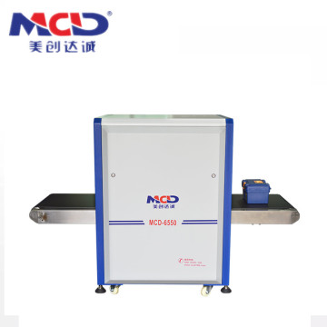 معدات الأمن Middle SIze X Ray Screening Machine MCD6550