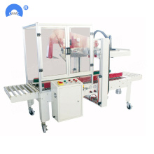 Good Quality for Bag Continuous Sealer Auto Flaps Carton Box Sealer Taping Machine supply to Tokelau Factories