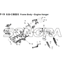 F-19 Frame Body • Engine Hanger XS150T-8 CROX For SYM Spare Part Top Quality