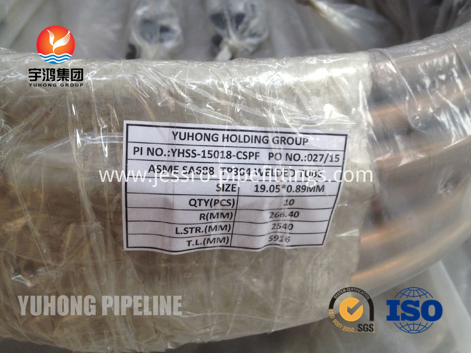 Stainless Steel Coil Tubing ASTM A269 TP304L