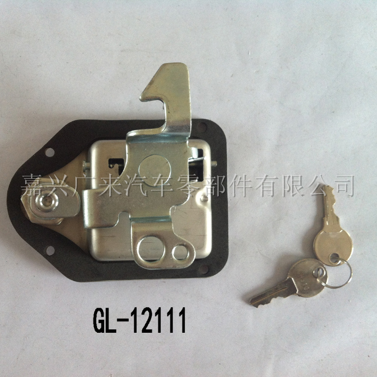 Flush Mount Truck Toolbox lock GL-12111T