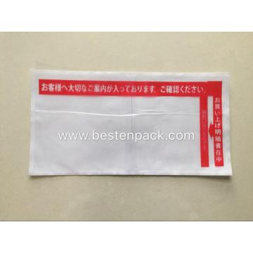 Customized  Printed Packing List Envelope