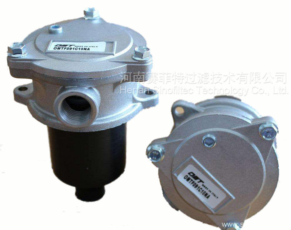 YLH Series Upper-tank Return Line Oil Filter