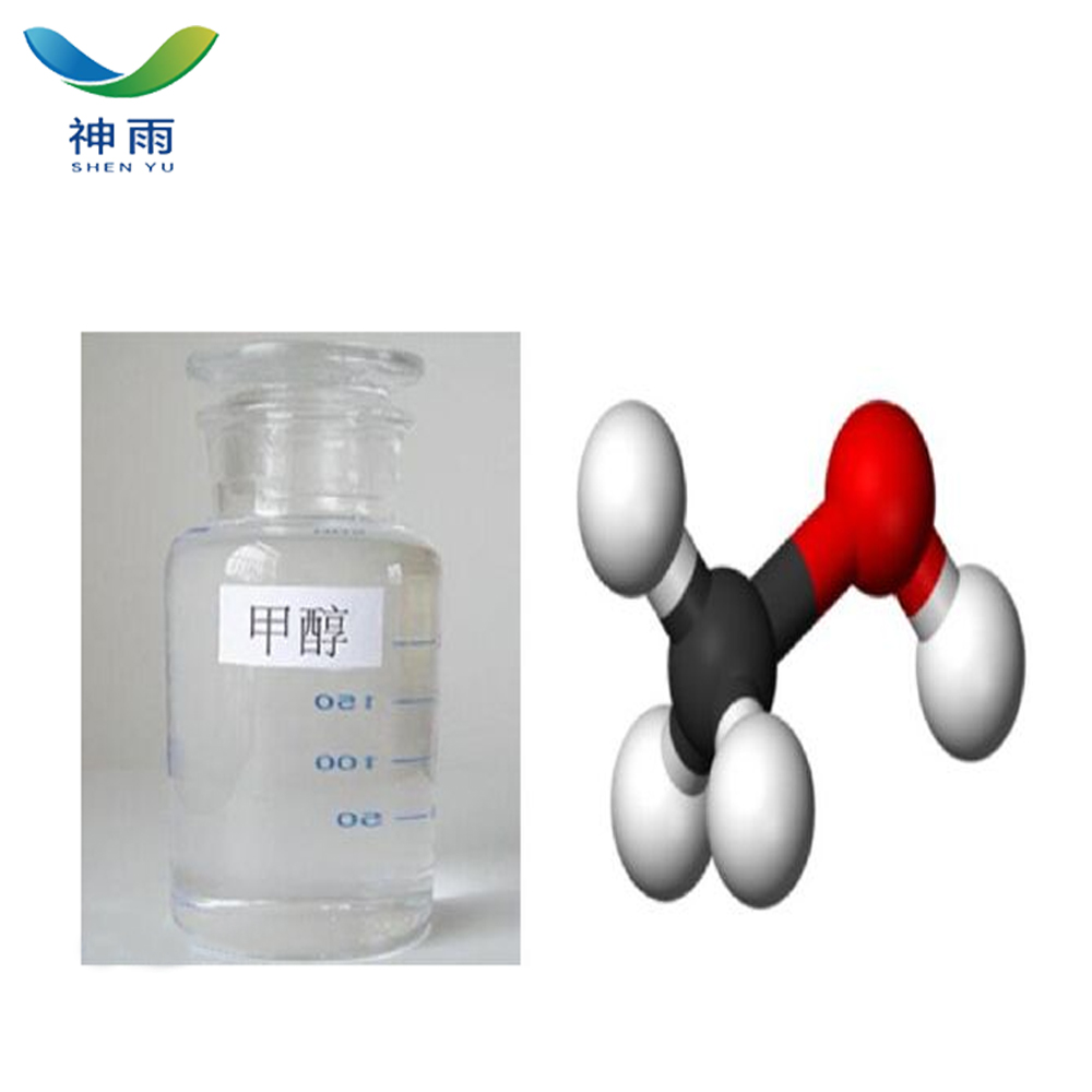 industrial methanol price