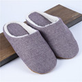 Simple Furry Hotel Slippers