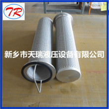 Stainless Steel Water Filter Element