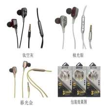 Customized for Earphones With Mic Best in ear headphones phone supply to Spain Manufacturer