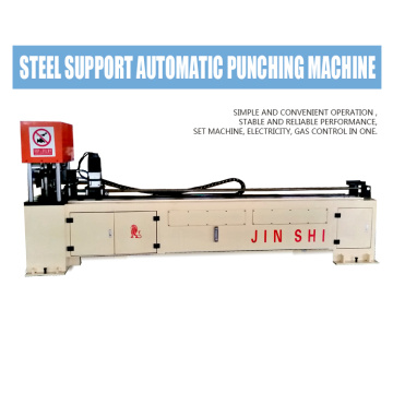 Easy operation Steel Prop Punching Machine
