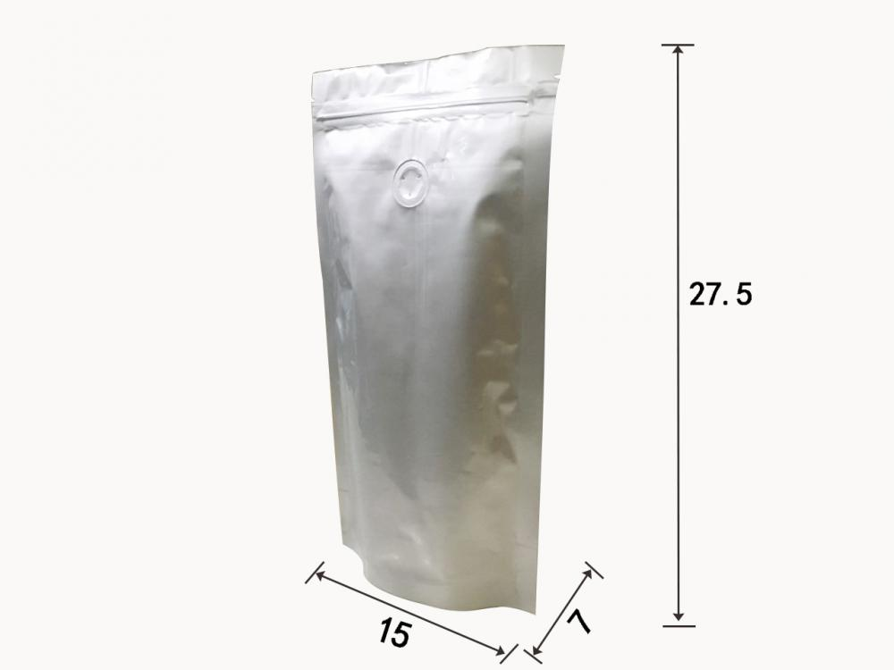 Aluminum Foil Stand Up Bag with zipper