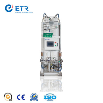 Oxygen Apparatus  Generation Equipment Gas Producing Plant