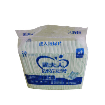 Adult Disposable Diaper Liner Insert for Underwear
