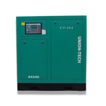 air compressor oil injection gas compressor
