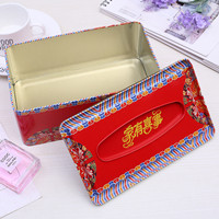 Wedding Tin Box 8