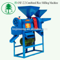 Combined Rice Mill Machinery Price for Sri Lanka
