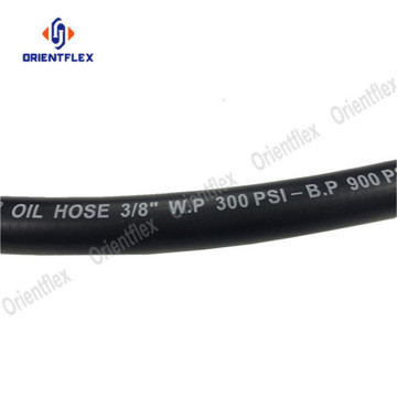 100ft oil petroleum transfer hose 300psi