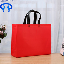 Top for China Non Woven Fabric Bags , Big Non-Woven Bag, Non Woven Shopping Bag Exporter Custom thickened black non-woven bag environmental bag supply to Benin Manufacturer