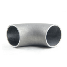 Carbon Steel Best Price Elbow