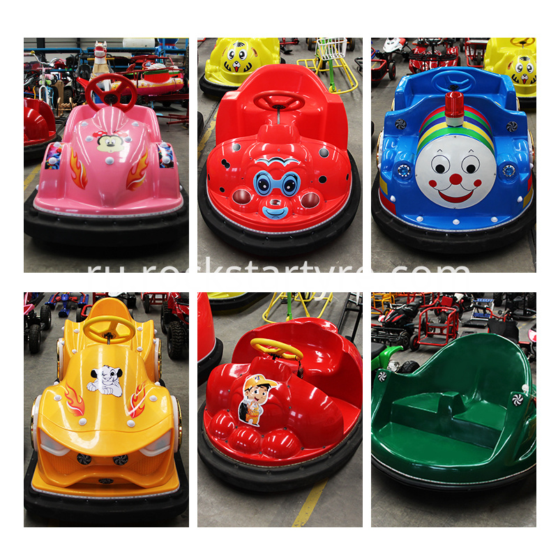 Small Bumper Car Big Bumper Battery Charged Bumper Car E
