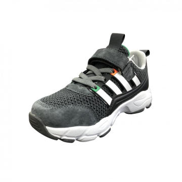 Stylish and Comfortable Children's Sports Shoes