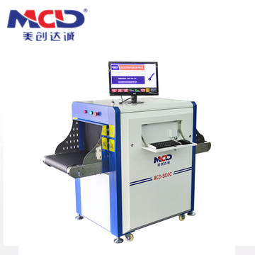 Wholesale Cheap Small Baggage Screening Xray Machine For Security MCD-5030A