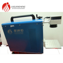 JGH-011 Fiber Optical Laser Marking Machine