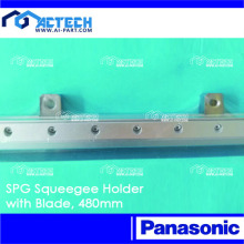 480mm SP18 Squeegee Holder with Blade