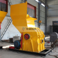 Waste Tires Rubber Crusher Machine