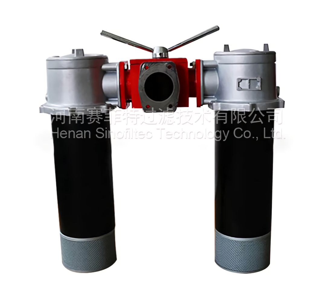 SRFB Duplex Tank Mounted Return Filter Series (1)