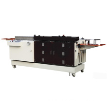 XHBJ600 Automatic Package Spine Machine