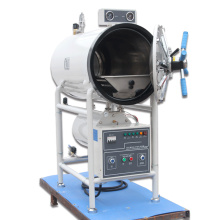 Industrial horizontal 200 liter autoclave