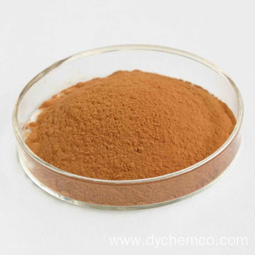 Acid Brown 21 CAS No. 61724-04-7