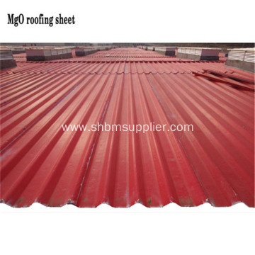 Eco-protection Anti-flame Heat-insulating MgO Roof Sheets