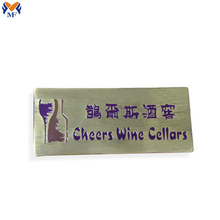 Customized metal label logo sticker metal plate