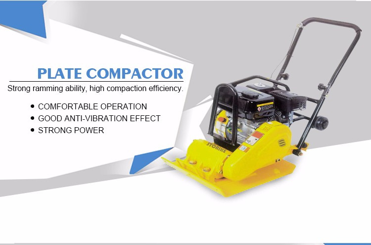 Plate compactor 1
