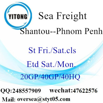 Shantou Port Sea Freight Shipping To Phnom Penh