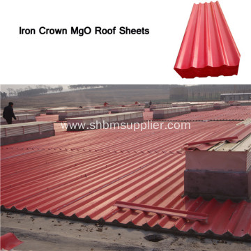 Low-price Fireproof No-asbestos MgO Corrugated Roof Sheets