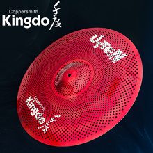 Factory best selling for Practice Ride Cymbals Practice Quiet Cymbals 20'' Ride supply to Syrian Arab Republic Factories