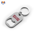 Custom epoxy metal keychain bottle opener